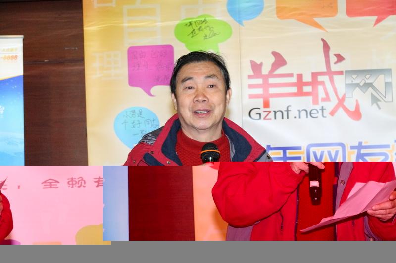 颜志图勉励羊城网友应担负传承本土文化重责