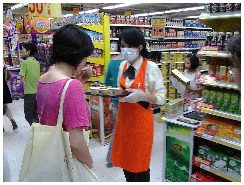 捷荣咖啡消费者体验活动