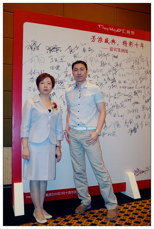 汇美舍策划总监邓洁筠与蓝龙互动客户总监劳震宇合照留念