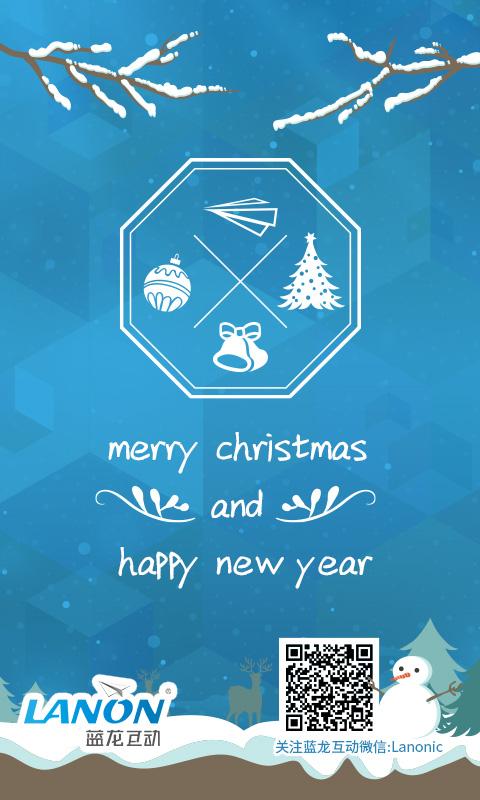 圣诞及新年快乐!